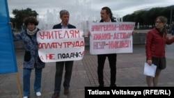 Акция протеста учителей и студентов в Петербурге