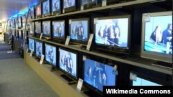 TV-lər arxiv fotosu