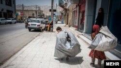 Street children in Iran. File photo