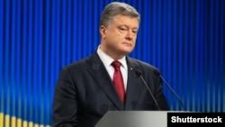 Украина президенти Петр Порошенко.
