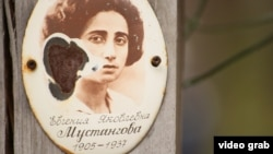 A plaque commemorating a victim of Stalin-era repression. (file photo)