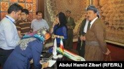 معرض المنتوجات الايرانية في أربيل