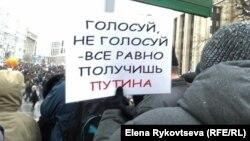 В декабре 2011 года после думских выборов в России возродилось протестное движение