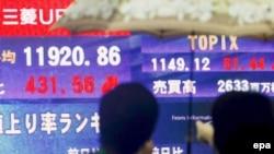 BVF direktoru deyib ki, qlobal iqtisadi böhranın «üçüncü dalğası» indi də kasıb ölkələri ağuşuna alır