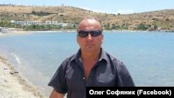 Олег Софяник