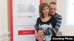 Алеся з мужам Сяргеем на адным з этапаў конкурсу прадпрымальніцкіх ідэяў