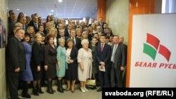 Зьезд арганізацыі «Белая Русь» у Менску 19 студзеня 2017