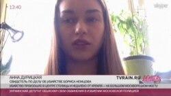 Nemtsovun qətlini Azərbaycan kanalları belə işıqlandırır