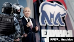 "A collage photo of Russian security forces, Russian President Vladimir Putin, and the United Russia party. All three have been deemed by authorities to have been ""insulted"" by members of the public, who have been hit with fines or jail time under a controversial law targeting ""disrespect"" toward society, state symbols, or government bodies."
