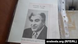 Здымак Алеся Белакоза
