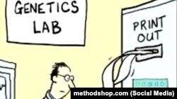 """Бул азил сүрөттө """"Генетикалык лаборатория"""" жана """"(ДНКны) басып чыгаруу"""" деген сөздөр жазылган."""