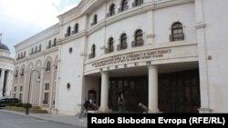 Музеј на македонската револуционерна борба, 18 јули 2016.