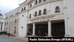 Музеј на жртвите на Комунизмот, Музеј на ВМРО
