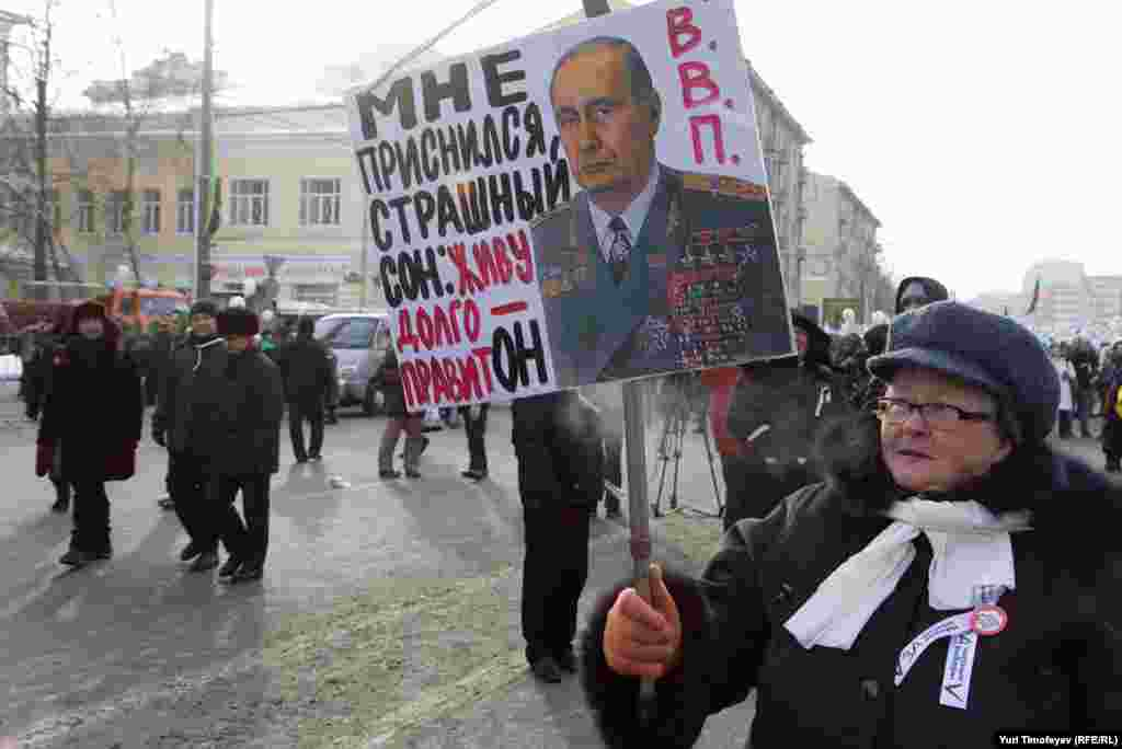 """With Putin pictured as Soviet leaderLeonid Brezhnev, the text reads, """"I had a bad dream that I lived a long life and he still rules."""""""