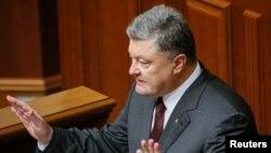 Выступление президента Украины Птра Порошенко в Верховной Раде