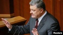 Ваша Свобода | Щорічне послання президента України до Верховної Ради