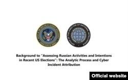 Raportul din 2017 al agențiilor americane de informații privind amestecul Rusiei în alegerile prezidențiale din 2016