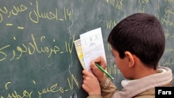 پلمپ آموزشگاه های آزاد علمی از سوی چندين مرکز و نهاد دولتی صورت می گيرد که اداره اماکن نيروی انتظامی، وزارت فرهنگ و آموزش عالی و همچنين وزارت آموزش و پرورش شاخص ترين آنها هستند.