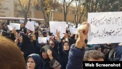 Teachers protesting in Tehran on December 20, 2018.