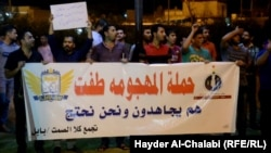 Iraq - demonstration against power cuts, Babil, 19Jun2015