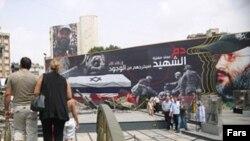 به نوشته لس آنجلس تایمز، پس از کشته شدن عماد مغينه، از رهبران حزب الله لبنان، نگرانی ها از احتمال عمليات انتقام جويانه این گروه در کشورهای خارجی افزايش يافته است. (عکس: فارس)