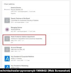 Скриншот страницы Вячеслава Пивоварника в LinkedIn
