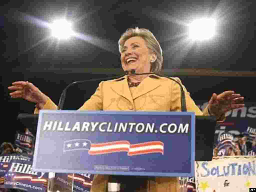 Выступление Хиллари Клинтон. Манхэттен-центр, Нью Йорк, 5 февраля 2008