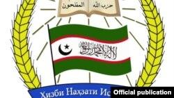 Тажикстандагы Ислам кайра жаралуу партиясынын герби