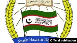 The IRPT is not just the sole officially registered Islamic party in Tajikistan; it is the only officially registered Islamic party in all of Central Asia, a region ruled by officials who grew up in the officially atheist Soviet Union.