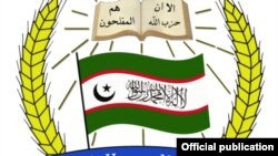 Tajikistan -- Logo of Tajik Islamic Revival Party, 11Feb2012