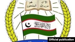 Ислам кайра жаралуу партиясынын эн белгиси. Тажикстан.
