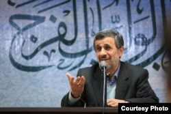 Former Iranian President Mahmoud Ahmadinejad has been among those who have criticized the putative deal. (file photo)