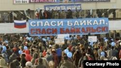 """Митинг в защиту Байкала """"Спаси Байкал! Спаси Байкальск"""" (фото Сергея Бурлакова)"""