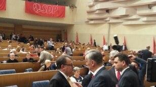 Sa vanrednog kongresa SDP-a u decembru 2014