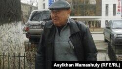 Ерик Мухамедгалиев, житель города Алматы. 27 марта 2014 года.