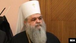 Господин Господин Стефан, поглавар на Македонската православна црква