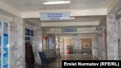 Ош аэропортунун ичи