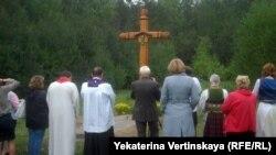 """Мемориал """"Пивовариха"""" под Иркутском-2"""