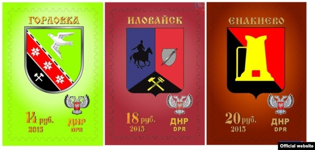 Стандартна серія з гербами окупованих міст включає аж 8 «марок»