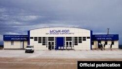Международный аэропорт «Иссык-Куль», архивное фото.