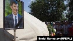 Кыргыз эли чынчыл уулу менен коштошту
