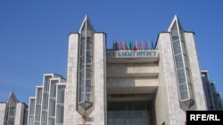 Бишкек, пойтахти Қирғизистон