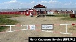 """Надпись """"Карантин"""" на входе в свинокомплекс в Адыгее. Фотографию предоставил эколог Валерий Бриних"""