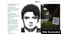 """A screenshot of """"The Independent"""" newspaper shows a picture of the late Russian businessman Aleksandr Perepilichny."""