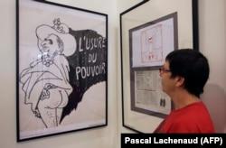 Выставка Жана Кабю, одного из карикатуристов, убитых во время теракта 7 января 2015 года