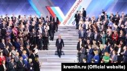 Владимир Путин на итоговом заседании форума Общероссийского народного фронта в Москве 22 ноября 2016 года