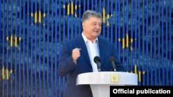 President Petro Poroshenko's remarks came at a ceremony in which he launched a countdown clock for the last 12 hours before the EU visa-free regime is due to come into effect on June 11.