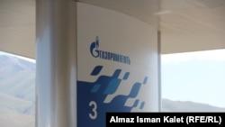 """Газпром"" май куюу станциясы."