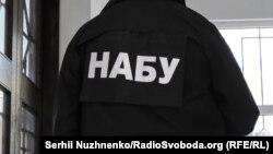 В Бюро не погоджуються з тим, що про підозру голові ОАСК Павлу Вовку та його колегам повідомили з порушеннями