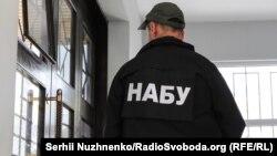 У Національному антикорупційному бюро України заявили, що слідчі дії в межах розташування одеського телеканалу «Думская ТВ» не пов'язані з діяльністю ЗМІ й журналістів